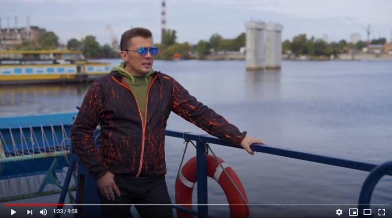 Подільский мостовий перехід